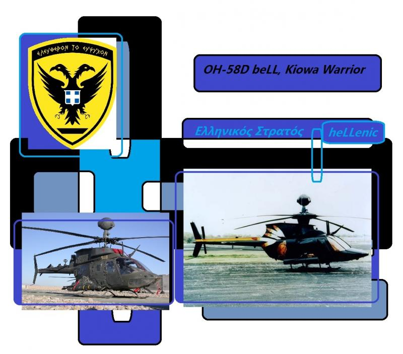 OH-58D bell Kiowa Warrior hellenic greek army