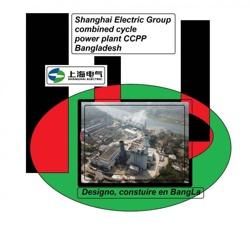 Shanghai Electric Group combined cycle power plant CCPP Bangladesh 7891