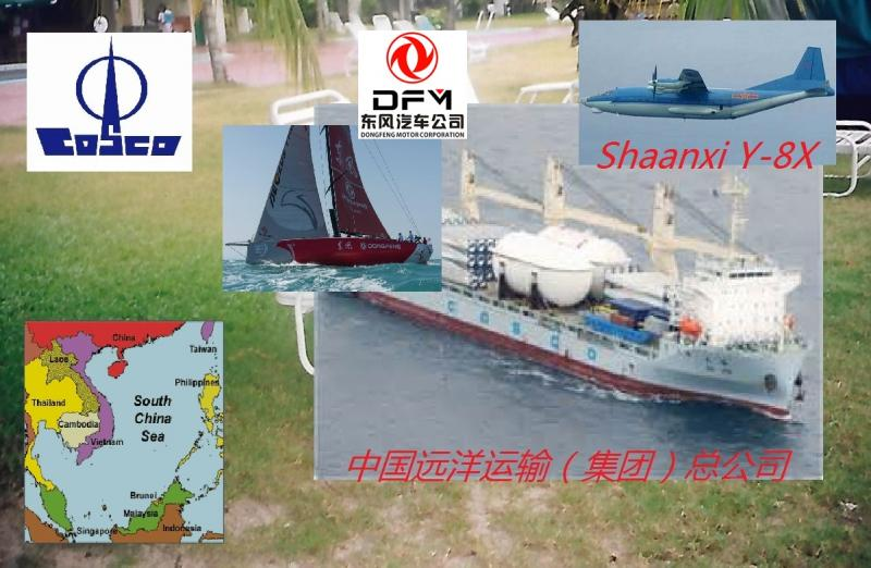 asif deck chair malaysia cosco china patrol y8x dongfeng
