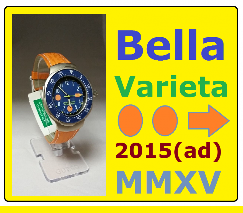 benetton watch, bella
