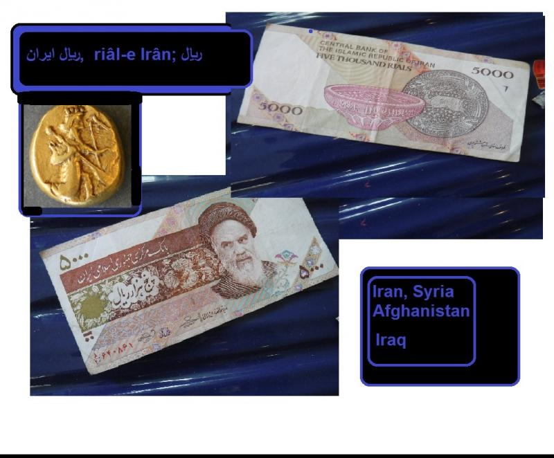 iran note riaL