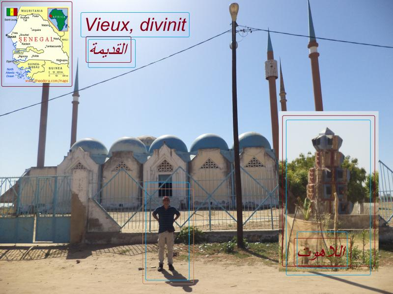 vieux mosque de divinity senegal asif fountain